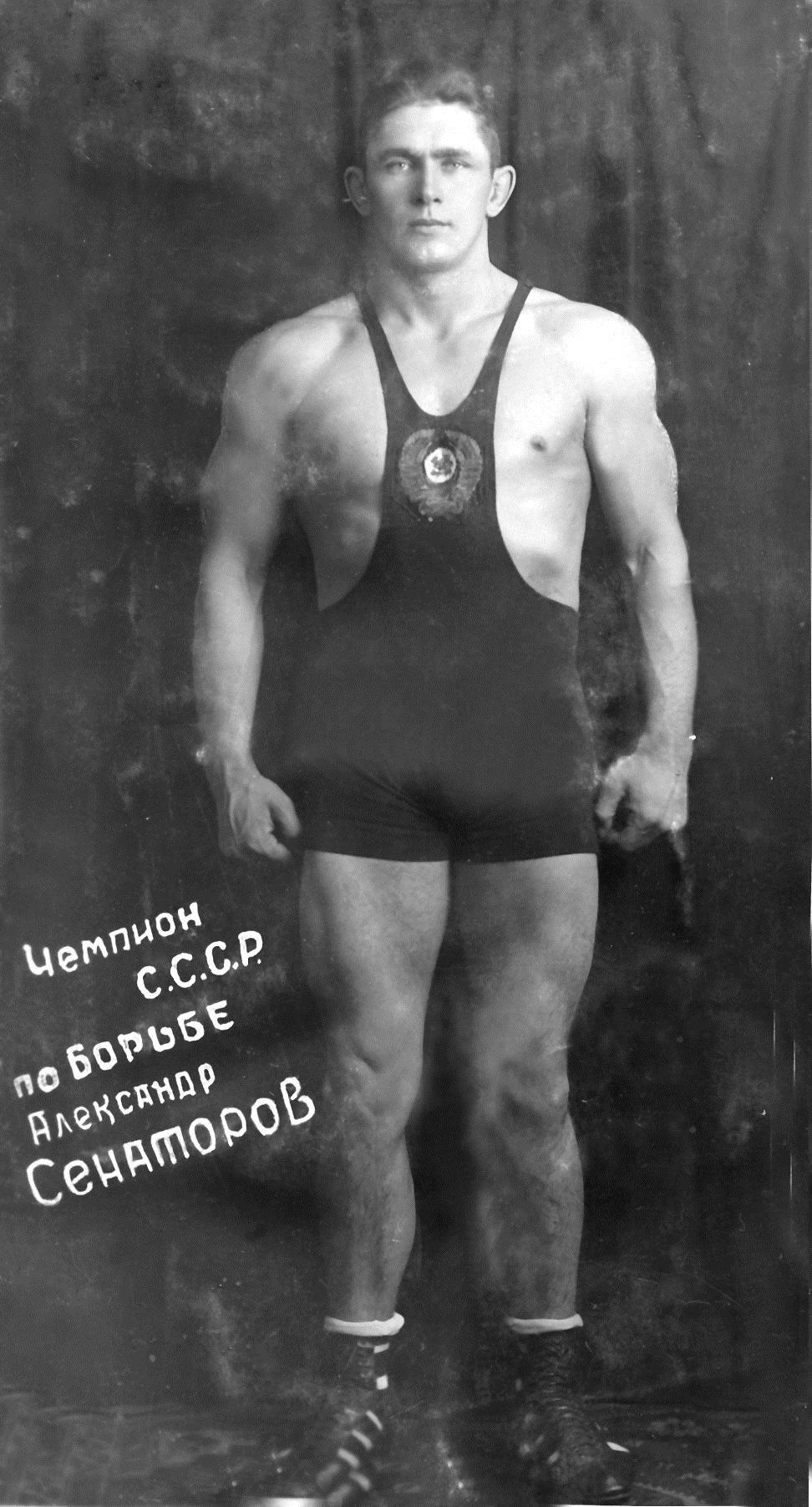 russkuyu-bolshim-herom